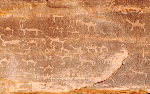 Anthropology image - rock wall with paintings